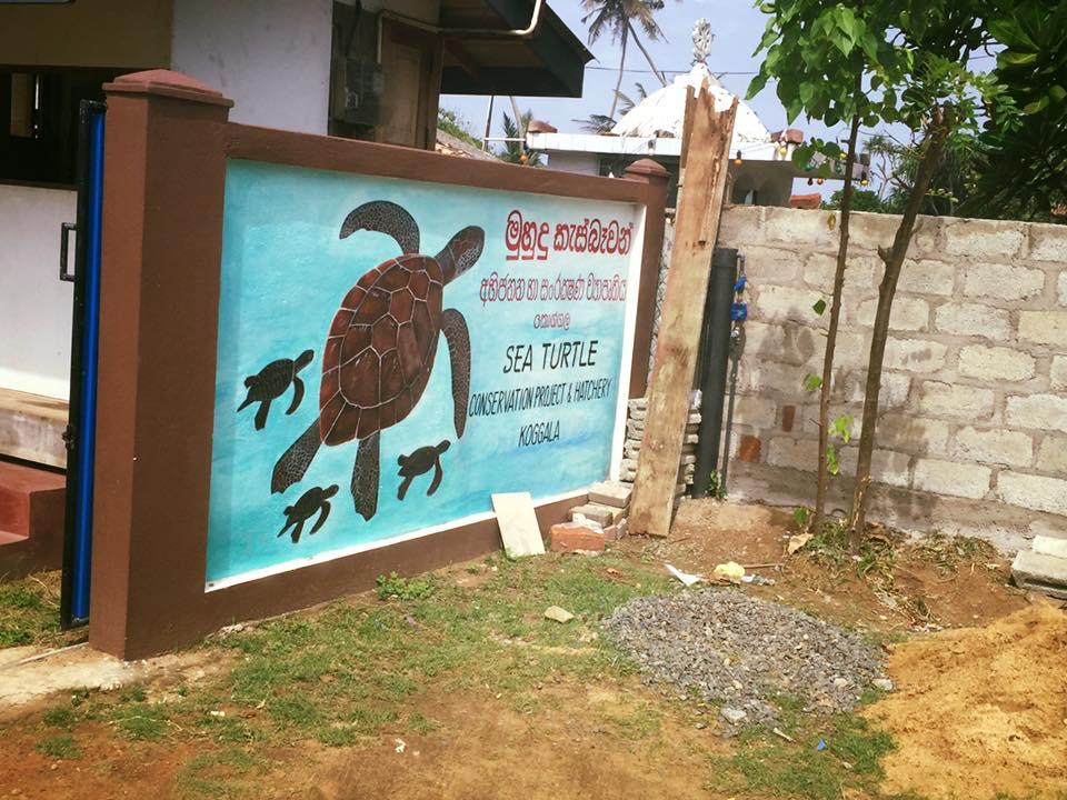 HBR-Sri-Lanka_August-16 (29)
